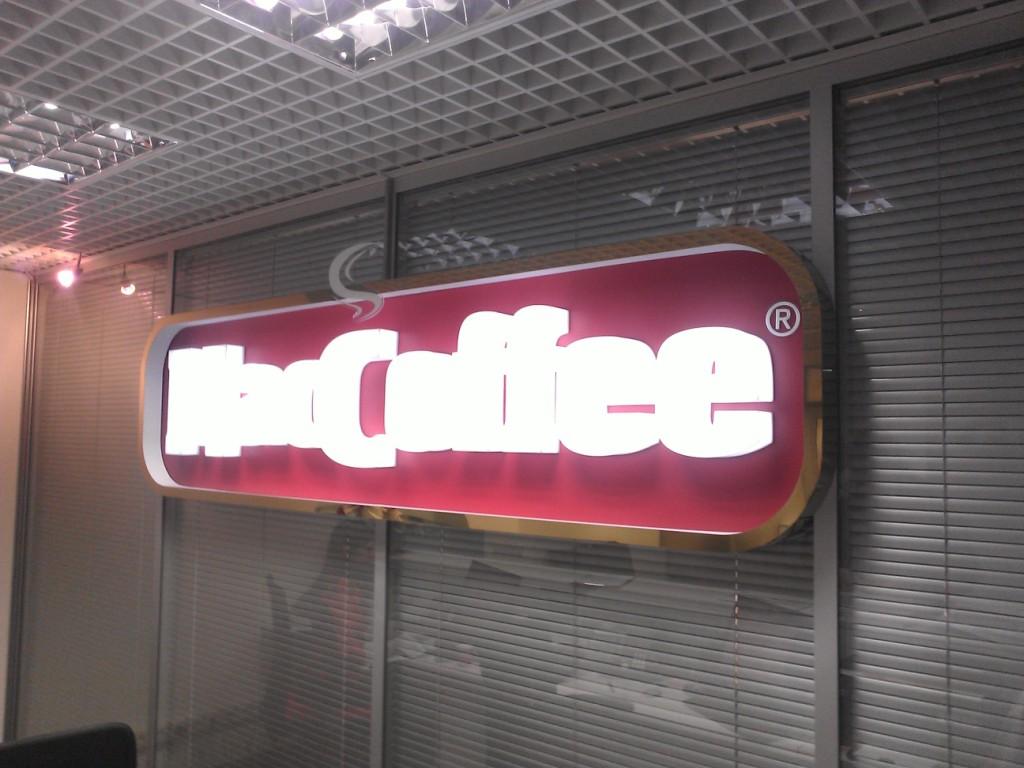 Мак кофе 2