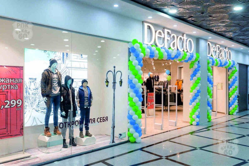 Вывеска магазина DeFacto
